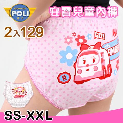 【esoxshop】救援小英雄波力 純棉兒童內褲 安寶款 特價2入$129 台灣製 POLI