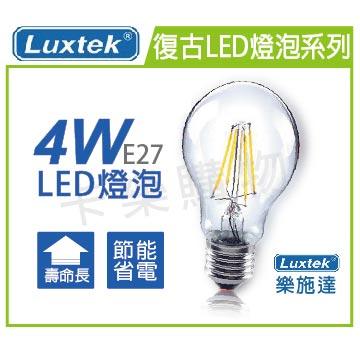 LUXTEK樂施達 LED A19-4 4W 2700K 清光 110V E27 不可調光 球泡燈  LU520003