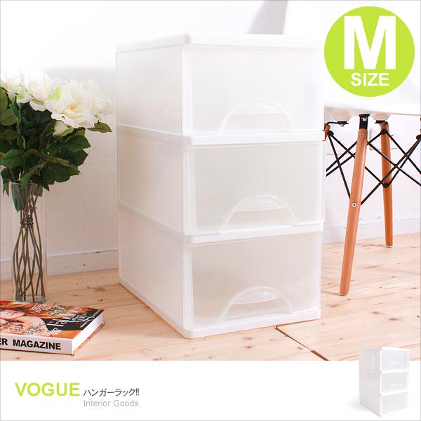 E&J【652042】Mr.box免運費,中純白三層收納櫃50L 收納箱/整理箱/收納袋/衣櫃