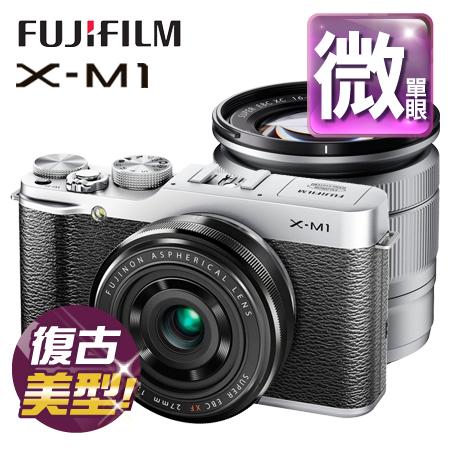"Fujifilm富士 FINEPIX X-M1 銀色 + 16-50mm雙鏡 恆昶公司貨 ""正經800"""