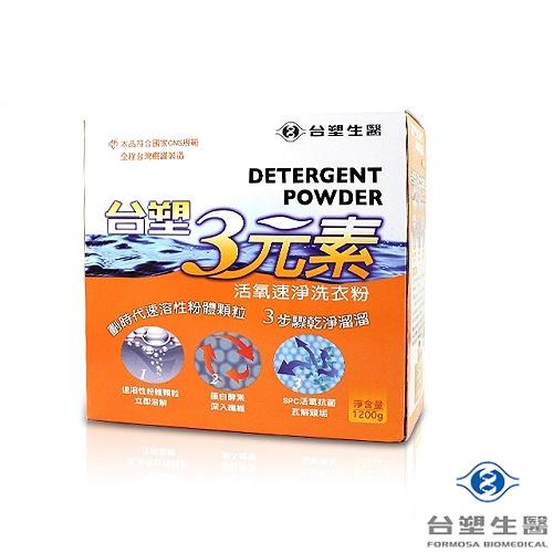 《台塑生醫》3元素活氧速淨洗衣粉(1.2kg)
