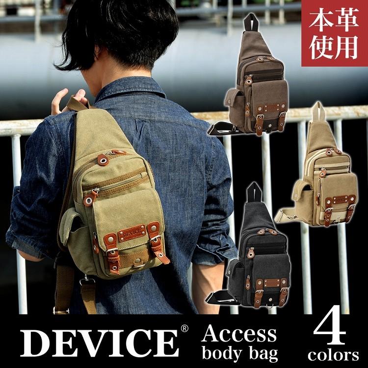 現貨 日本樂天人氣款 單肩包 CrossCharm DEVICE 單肩背包 軍用風格 對應IPADmini 多口袋設計 可裝B5 高檔帆布 DBH-30028-24