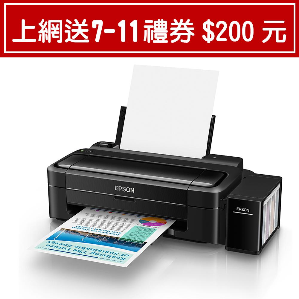 【憑發票可登入參加原廠活動】EPSON L310 高速單功能連續供墨印表機+四色墨水1組 L120/L220/L310/L360/L365/L455/L565/L655/L805/L1300/L180..
