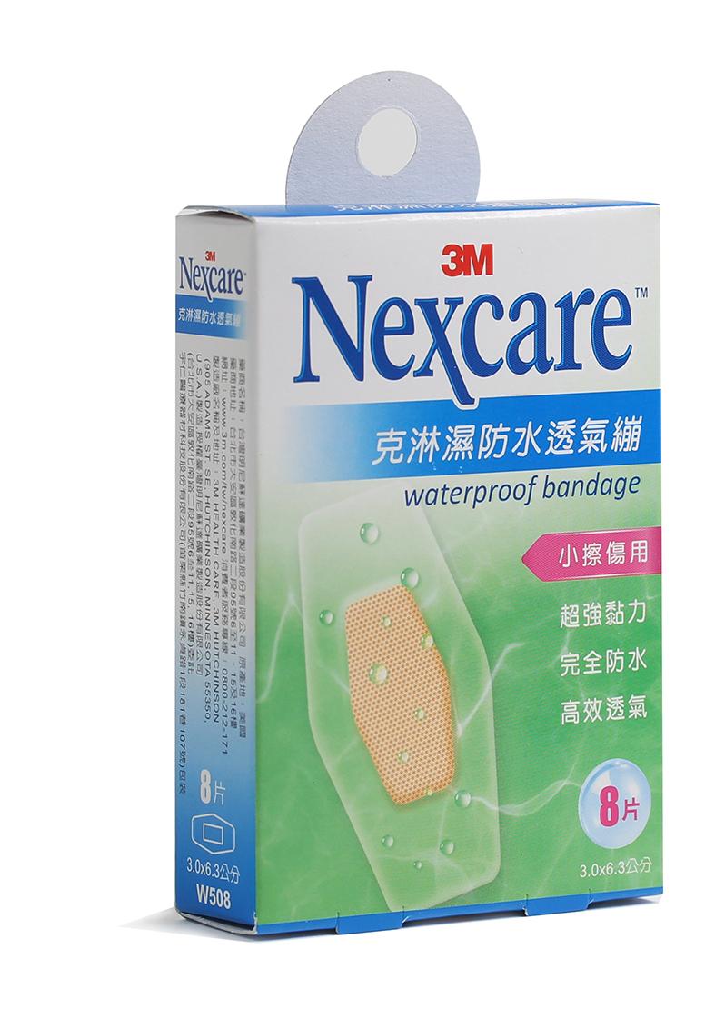 【醫康生活家】3M克淋濕防水透氣繃 8片裝