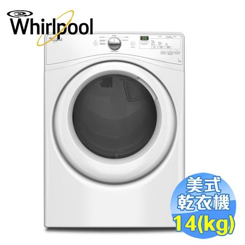 惠而浦 Whirlpool 14公斤瓦斯型滾筒乾衣機 WGD75HEFW