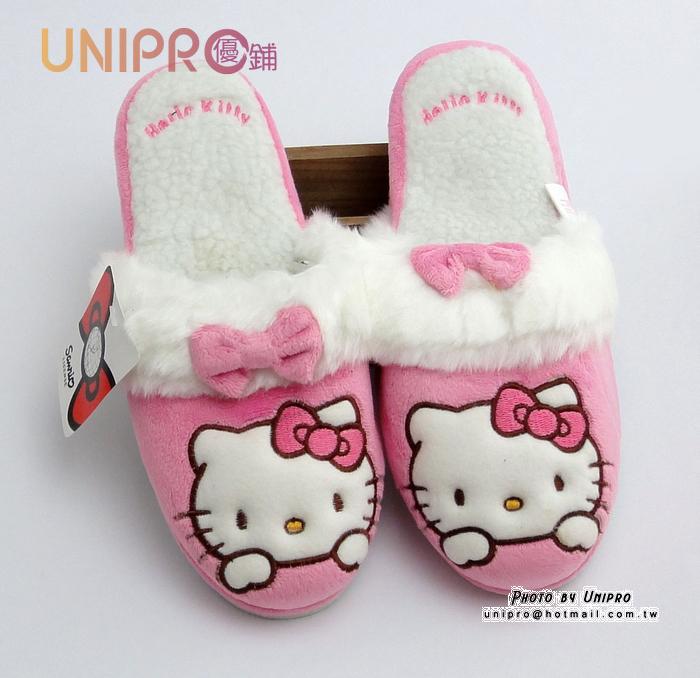 【UNIPRO】三麗鷗 正版授權 HELLO KITTY 凱蒂貓 保暖 室內拖鞋 毛拖 造型玩偶 保暖拖鞋