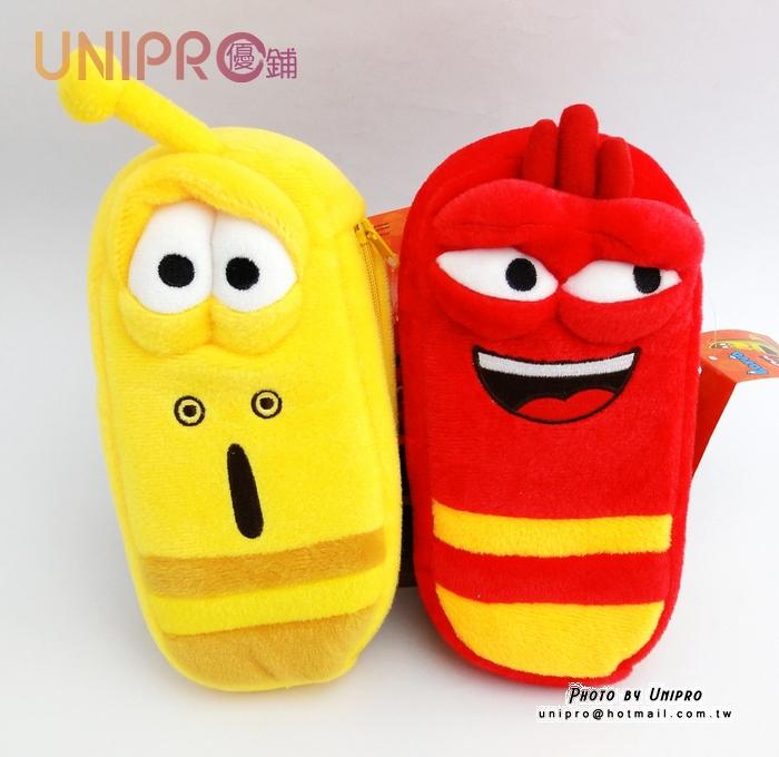 【UNIPRO】逗逗蟲 Larva 正版授權 絨毛 筆袋 零錢包 化妝包 萬用包 眼鏡包