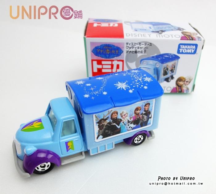 【UNIPRO】TAKARA TOMY 多美小汽車 冰雪奇緣 艾莎 安娜 雪寶 夢幻小車 小汽車 玩具車 模型車 TOMICA