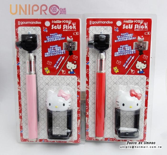 【UNIPRO】日貨 三麗鷗 Hello Kitty 凱蒂貓 自拍棒 自拍桿 自拍神器