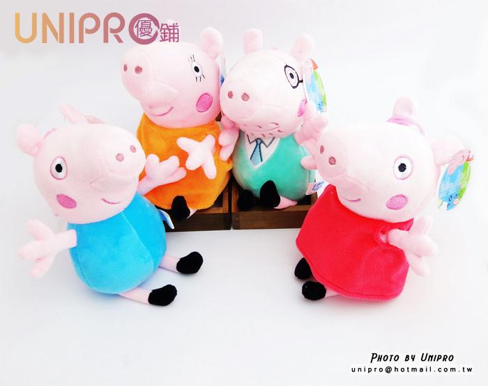 【UNIPRO】Peppa Pig 粉紅豬小妹 佩佩 喬治 豬爸 豬媽 6吋 絨毛娃娃 吸盤 玩偶 正版授權