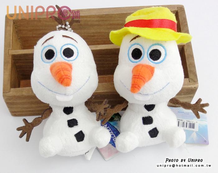 【UNIPRO】冰雪奇緣 FROZEN Q版雪寶 戴帽 閉嘴 Olaf 11cm 絨毛娃娃 玩偶 吊飾 迪士尼正版授權