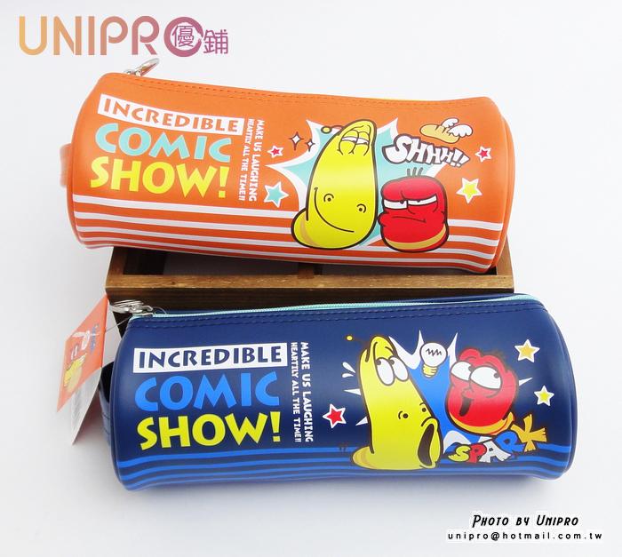 【UINPRO】逗逗蟲 Larva 圓筒筆袋 鉛筆盒 開學用品 韓國卡通 韓貨