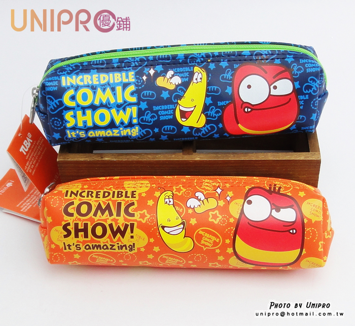 【UINPRO】逗逗蟲 Larva 筆袋 鉛筆盒 小 開學用品 韓國卡通 韓貨 Comic Show