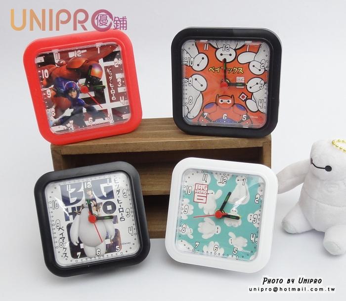 【UNIPRO】大英雄天團 Big Hero 6 CLOCK 方形小鬧鐘 時鐘 杯麵 小廣 Baymax 迪士尼正版授權