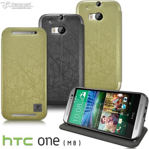 UNIPRO【N121】Metal-Slim HTC One (M8)髮絲紋超薄型 立架式側掀皮套