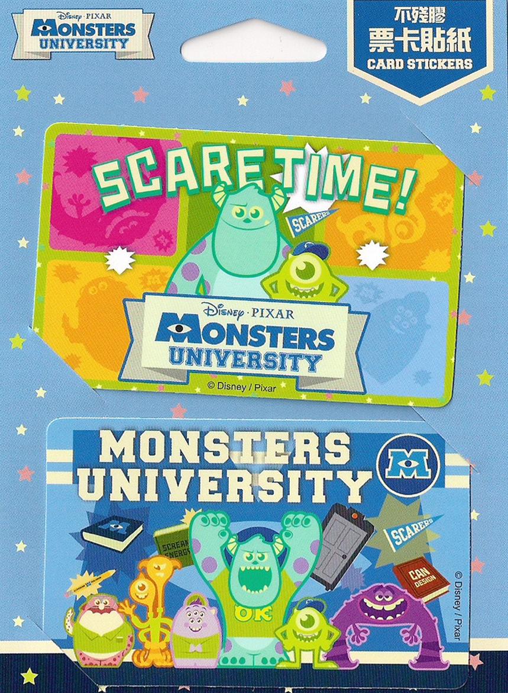 【UNIPRO】迪士尼 悠遊卡貼紙 怪獸大學 毛怪 大眼怪 會員卡 悠遊卡 票卡貼紙 (兩張一組)