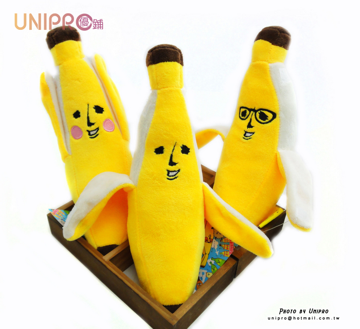 【UNIPRO】BANAO 日本香蕉先生 6吋 絨毛娃娃