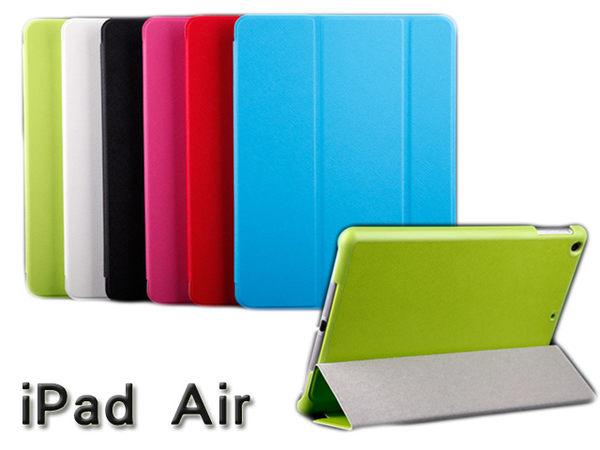 UNIPRO【i52】iPad 5 Air 糖果色十字紋髮絲紋 皮套 保護殼 休眠喚醒 iPad air