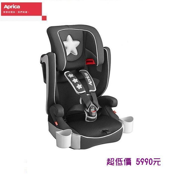 *美馨兒* 愛普力卡 Aprica- AirGroove 成長型輔助汽車安全座椅/汽車座椅[銀彩星] 5990元+來電/來店另有贈
