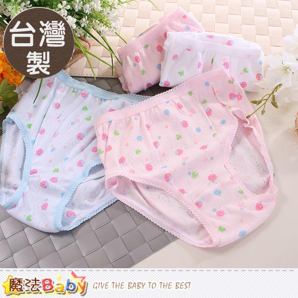 女童三角內褲四件一組 台灣製純棉內褲 魔法Baby~k50214