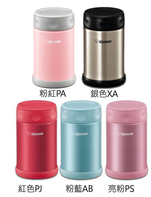 ?皇宮電器? 象印 500CC不鏽鋼真空 燜燒罐杯 SW-EAE50 可裝熱食外出更方便