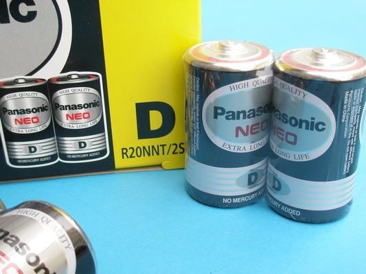 Panasonic國際牌D-1號環保電池(黑色)2個入/一小包入{促68}