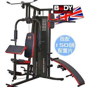 【BODY SCULPTURE】BMG-4700T 綜合重量訓練機(贈送啞鈴)舉重床.仰臥起坐板.多功能單槓.舉重力訓練機.推薦.哪裡買MC016-4700