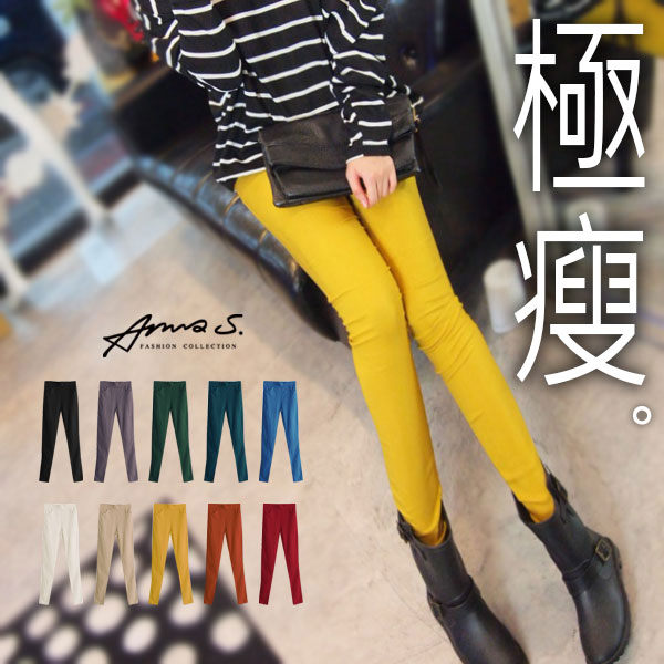 窄管鉛筆褲 超彈性極顯瘦彩色內搭修身長腿馬卡龍多色長褲 韓-Anna S.