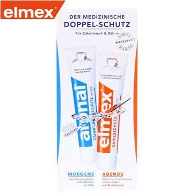 德國牙膏原裝正品Aronal & Elmex 成人牙膏 75Ml*2支 日夜套裝
