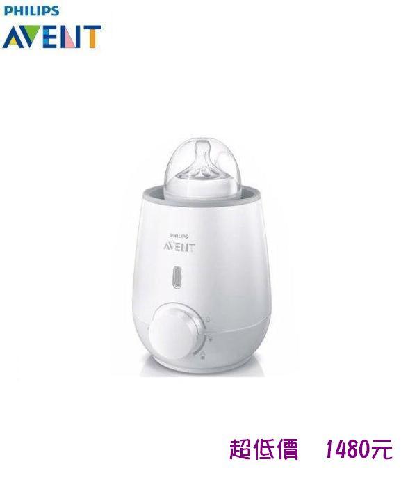 *美馨兒* AVENT新安怡-快速食品加熱器(溫奶器) 1480元