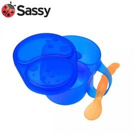 美國 Sassy 寶寶的分格碗 (藍)【附帶哺餵小勺+配套的蓋子,出門更加方便衛生】