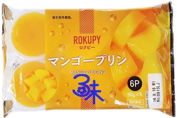 (日本) 和歌山產業 ?王高原農園水果果凍-芒果口味 1盒540公克(6入) 特價 178 元 【4964937008965】