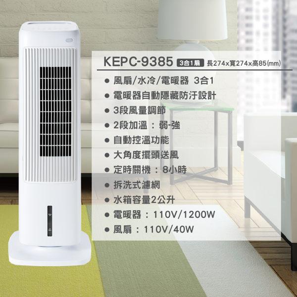 TKEPC9385_03.jpg