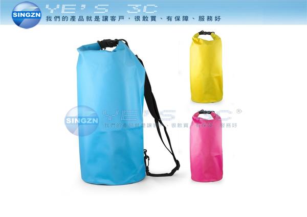 「YEs 3C」15L大容量 防水運動筒型背包 泛舟 登山 釣魚 戶外休閒 藍/桃紅/黃 yes3c