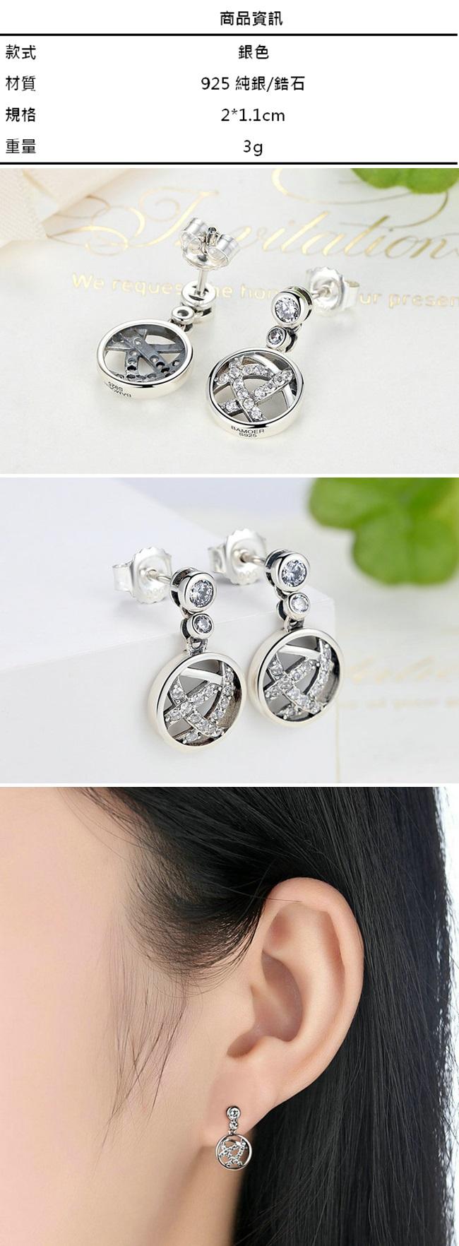 耳環 925純銀-鑲鑽時尚優雅櫻花盛開女飾品