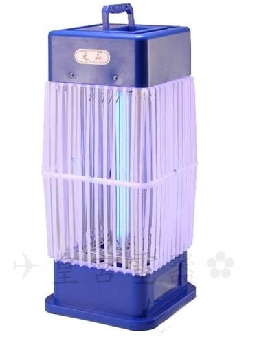 ?皇宮電器?元山 10W 電子式 捕蚊燈 TL-1059