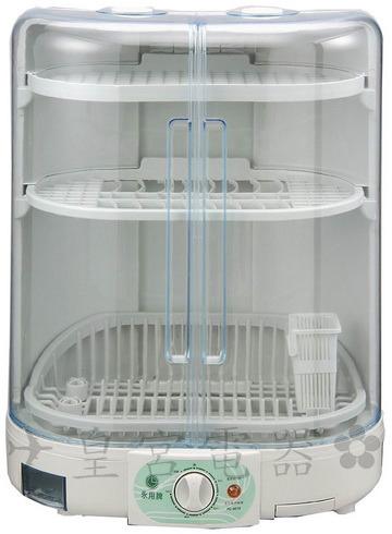 ?皇宮電器? 永用牌 10人用 直立溫風式烘碗機 FC-3012 溫風式循環 增設奶瓶消毒裝置