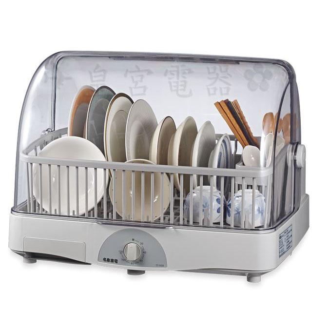 免運 ?皇宮電器? 名象 溫風循環式烘碗機TT-958 小體積、大容量
