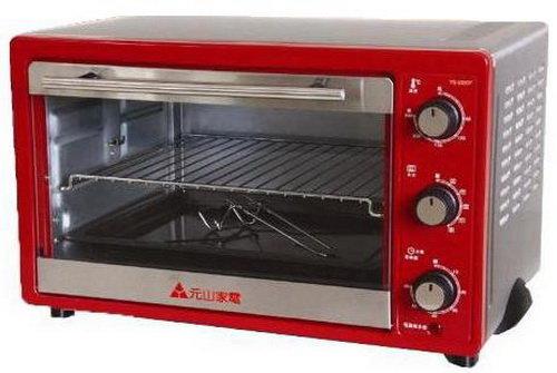?皇宮電器? 元山 多功能32L 旋風式電烤箱 YS-532OT 獨創360度橫式旋轉烤肉方式 台灣製造~~