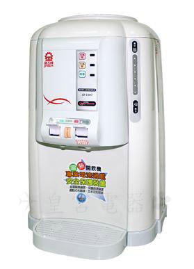 ?皇宮電器? 晶工 全開水溫熱開飲機 JD-1507 雙重安全保護裝置 防止燙傷安全開關專利設計