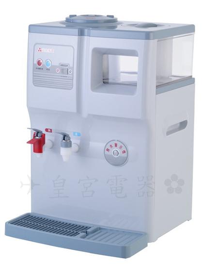 ?皇宮電器? 元山 12L蒸氣式溫熱開飲機 YS-863DW 無水斷電,有水復電 日本溫控感應裝置