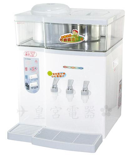 ?皇宮電器? 元山 12.8公升蒸汽式冰溫熱開飲機 YS-9980DWI