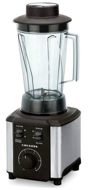 ?皇宮電器?萊特王電WRIGHT全功能調理機 WB-6800 全功能生機飲食調理機 冰沙機 果汁機