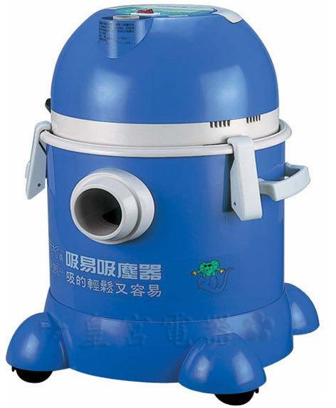 ?皇宮電器? 亞拓 家用乾濕吸塵器 CE-9810 集塵桶容量16公升 ABS塑鋼外殼 耐撞且防震