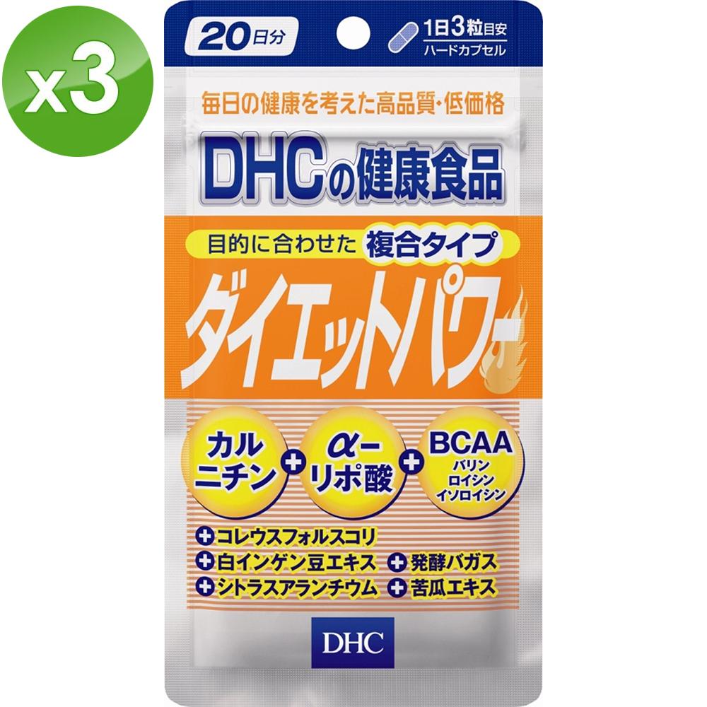 【DHC】複合窈窕精華(20日份) x3