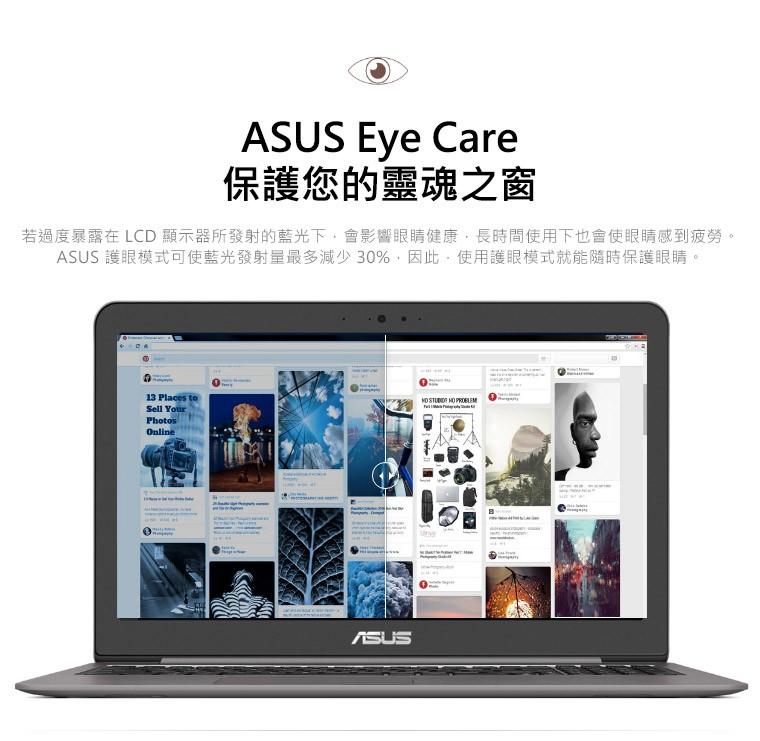 ASUS UX510UX-0091A7200U 金屬灰 (i5-7200U/FHD/GTX 950M獨顯2G/4G/1TB/W10)筆電【9/30前全店限定商品95折(或送5倍點數)+首購滿699送100點(1點=1元)+6期0利率】產品價值高