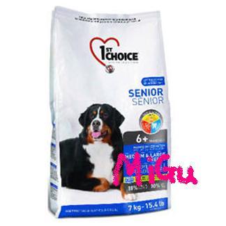 *Mi Gu*瑪丁《中大型低運動量成犬/高齡犬》2.72kg低過敏雞肉配方-老犬