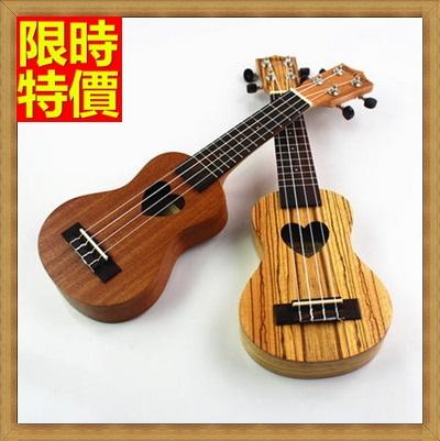 烏克麗麗 ukulele-可愛愛心音孔17吋桃花心木斑馬木合板夏威夷吉他四弦琴弦樂器2款69x19【獨家進口】【米蘭精品】