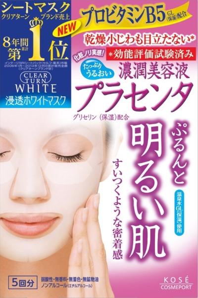 KOSE 濃潤美容液保濕面膜5回分 ( 胎盤素 )