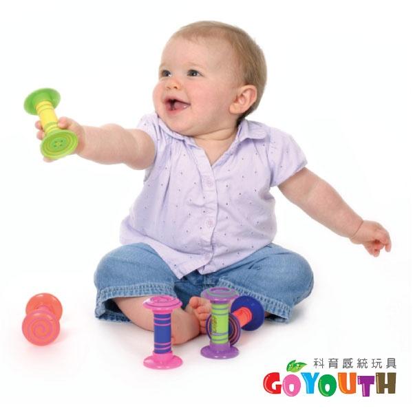 【美國 B.Toys 感統玩具】娃力感統搖搖棒